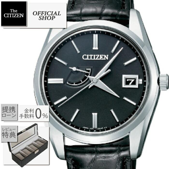 【60回無金利ローンok】The CITIZENザ・シチズン スーパーチタニウムモデルAQ1010-03E[軽量 軽い 薄い 時計 メンズ 革ベルト シンプル ブラック ]