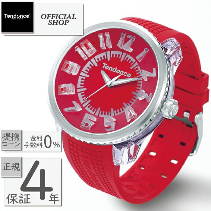 【10%OFFクーポン配布中】【無金利ローンOK】正規 TY532005Tendence FLASH[テンデンス フラッシュ 時計 腕時計 メンズ 男性 EXIT兼近さん着用モデル]