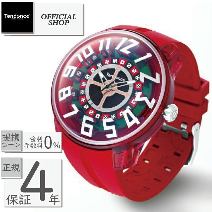 【10%OFFクーポン配布中】【無金利ローンOK】正規 TY023011Tendence KingDome [テンデンス キングドーム 腕時計 メンズ 男性 EXITりんたろー。さん着用モデル]