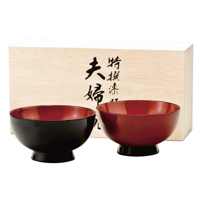 [20-59-4] 溜内朱/朱 中腰 夫婦椀(漆・手塗・伝統工芸品)*