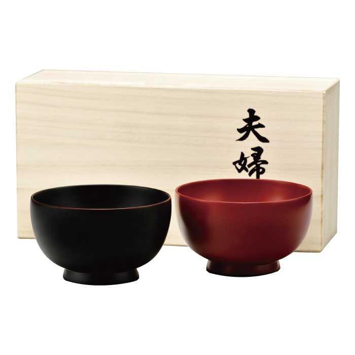 [20-59-5] 溜/吟朱 3.7 夫婦椀(漆・手塗・伝統工芸品)*