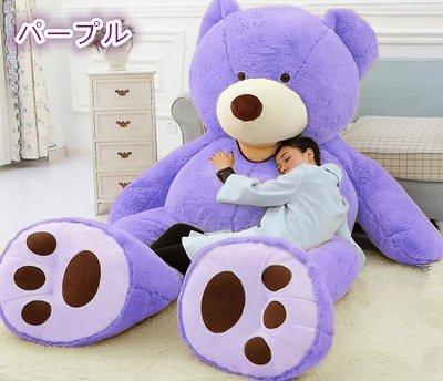 買い誠実 ぬいぐるみ 特大 くま (2m) 大きい/テディベア 可愛い熊 くま/テディベア 動物 大きい くまぬいぐるみ/熊縫い包み/クマ抱き枕/お祝い/ふわふわぬいぐるみ (2m) (20, PAZAKK:eef5427f --- blacktieclassic.com.au