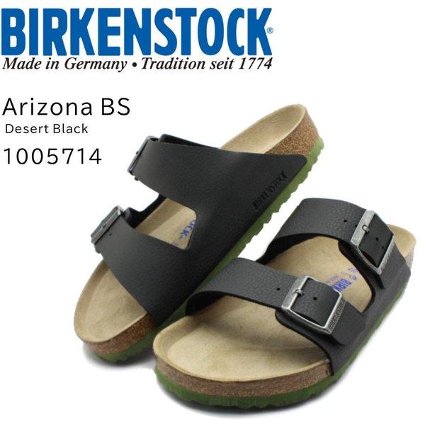 履き続けるほど足に馴染む ビルケンシュトック BIRKENSTOCK 休み アリゾナ メンズ ソフトフットベッド デザートソイル 全品送料無料 サンダル ブラック 1005714