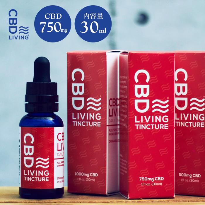 ナノ CBD オイル CBD 含有量750mg 内容量30ml フルスペクトラム チンキ CBD LIVING CBD リビング | cbdオイル oil カンナビジオール カンナビノイド 送料無料 ナノcbd シービーディー シービーディーオイル リラックス おすすめ リラクゼーション MCTオイル 健康食品