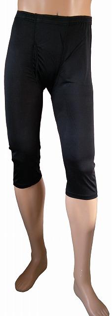 《2枚組》 シルク100% シルクニット紳士(メンズ)ロングパンツ(ももひき)  ブラック【レギンス】【黒】【スパッツ】【ステテコ】【保温】【ネコポス対応可】