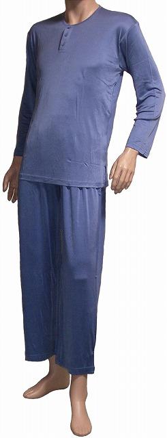 メンズ長袖シルクニットパジャマ (シルク100%)  ブルー