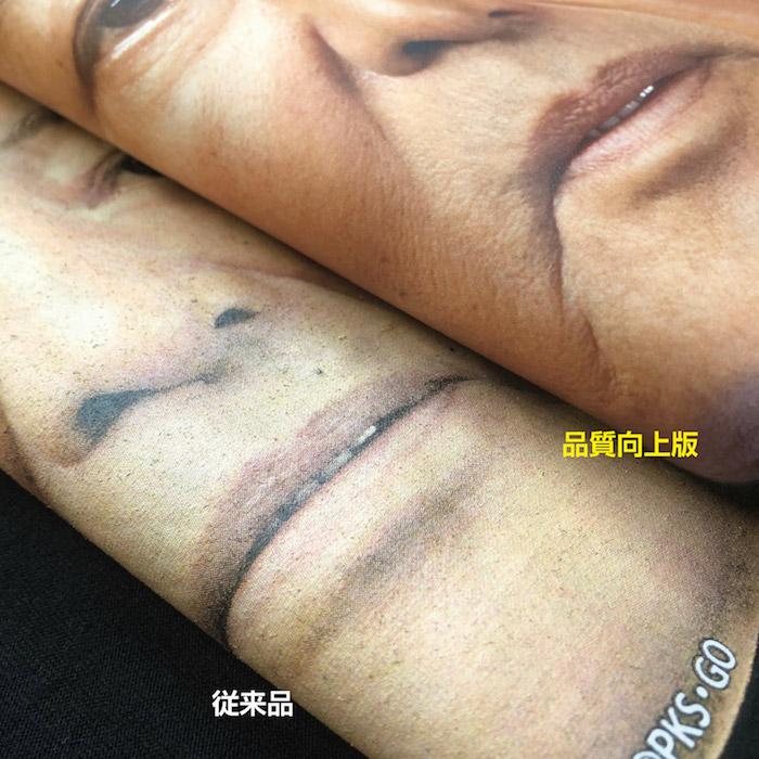 【話題】ロバート秋山プロデュース!体ものまねTシャツBOTY梅宮辰夫仮装ハロウィンコスプレおもしろ