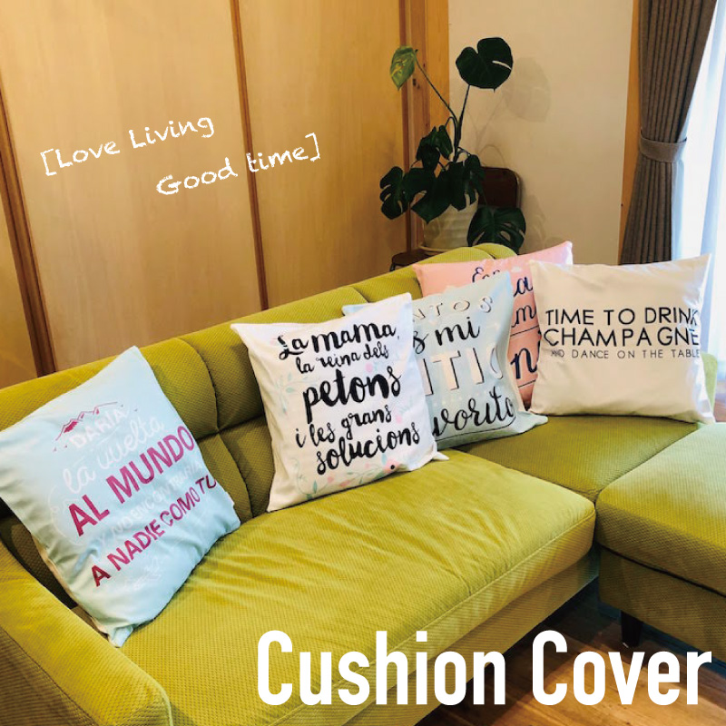 The cover English letter redecoration makeover miscellaneous goods daily  necessities interior fabric for the cushion cover cushion is stylish