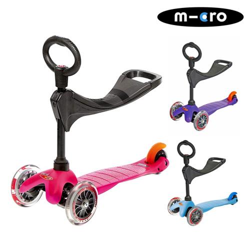 ミニ・マイクロ・キックスリー・スタンダード(Mini Micro Kick3 Standard【乗物玩具|キックボード】18ヶ月から5歳|スイスデザイン|送料無料|正規品|1年保証|キックボード|子供の成長に合わせて3ステップで遊べる