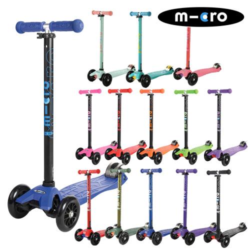 Cabinet Renewal Products: 【楽天市場】【マイクロスクーター・ジャパン】マキシ・マイクロ・スタンダード【5歳から】3輪タイプのキックボード
