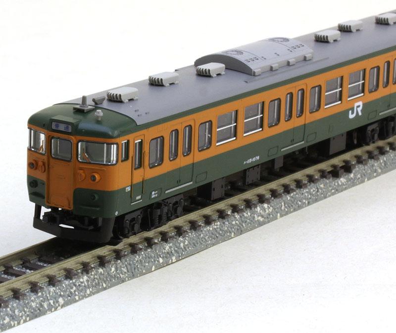 115系1000番台 湘南色(JR仕様) 7両基本セット 【KATO・10-1481】「鉄道模型 Nゲージ カトー」