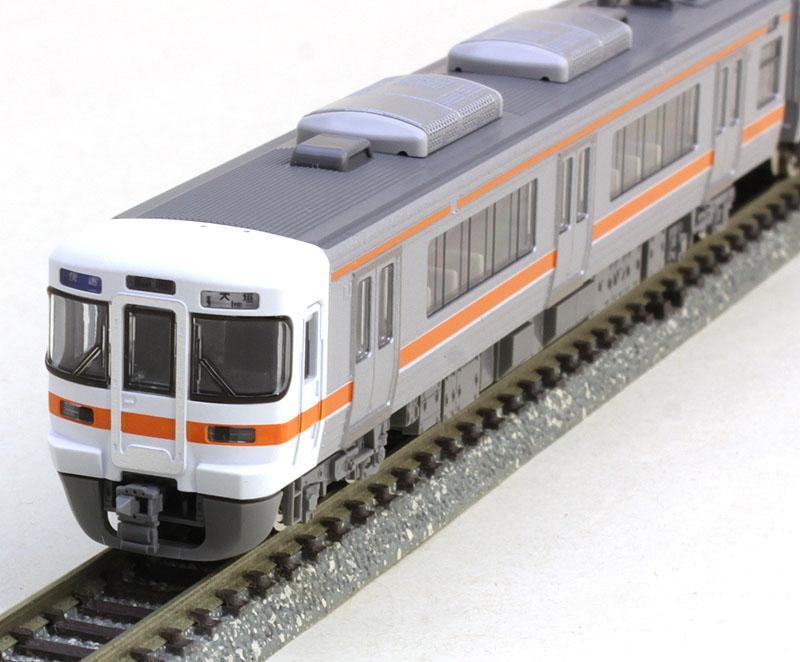 313 0系近郊電車基本セット (4両) 313【TOMIX・98228 (4両)】「鉄道模型 Nゲージ トミックス」, 三養基郡:f39cb599 --- officewill.xsrv.jp