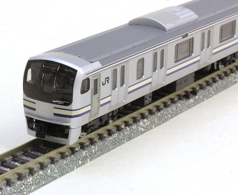 E217系近郊電車(4次車・旧塗装)基本セットB (4両) 【TOMIX・98634】「鉄道模型 Nゲージ トミックス」