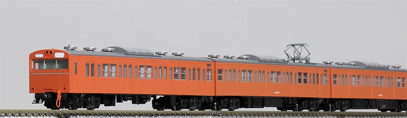 103系通勤電車(高運転台ATC車・オレンジ)基本セット (4両) 【TOMIX・98237】「鉄道模型 Nゲージ トミックス」
