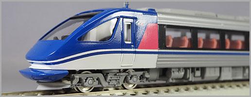 【真鍮製】智頭急行 HOT7000系 「スーパーはくと」基本5輌セット(完成品)【エンドウ・DS031】「鉄道模型 HOゲージ 金属」
