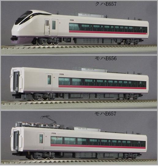 JR東日本E657系「ひたち」基本4輌Aセット 【エンドウ・ES308】「鉄道模型 HOゲージ 金属」