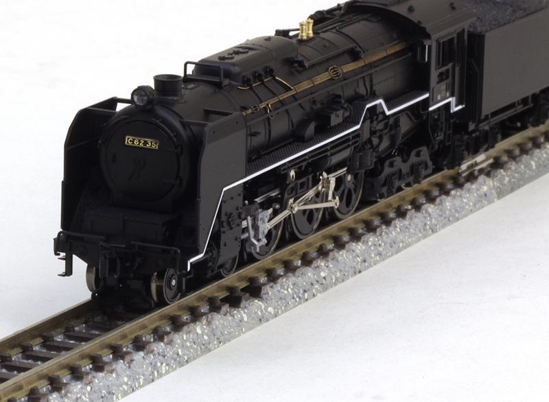 C62 山陽形(呉線) 【KATO・2017-5】「鉄道模型 Nゲージ カトー」