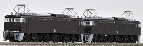 EF63形電気機関車(1次形・茶色)2両セット【TOMIX・98005】「鉄道模型 Nゲージ トミックス」