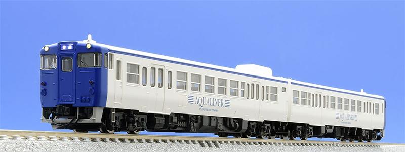 キハ47 0形ディーゼルカー(アクアライナー色)セット (2両) 【TOMIX・98050】「鉄道模型 Nゲージ トミックス」
