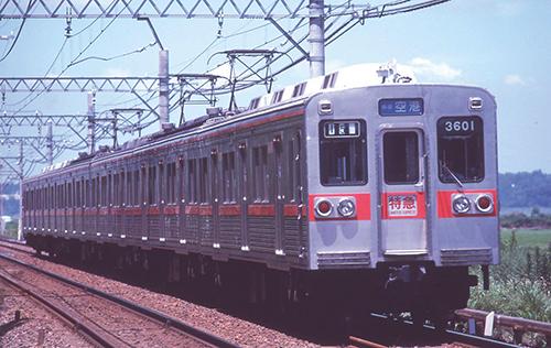 京成3600形 前期型 登場時 6両セット【マイクロエース・A9980】「鉄道模型 Nゲージ」