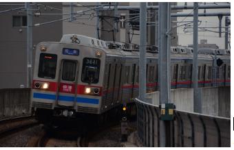 京成3600形 8両セット【マイクロエース・A9986】「鉄道模型 Nゲージ」
