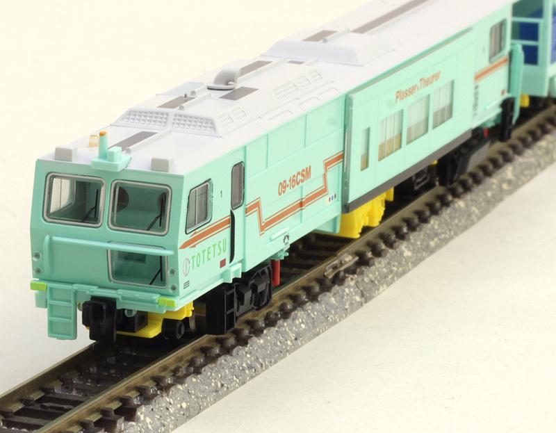 マルチプルタイタンパー 09-16 東鉄工業色 (動力付き)【グリーンマックス・4710】「鉄道模型 Nゲージ GREENMAX」