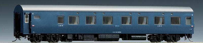 ※新製品 1月発売※オロネ10(茶色) 【TOMIX・HO-5006】「鉄道模型 Nゲージ トミックス」