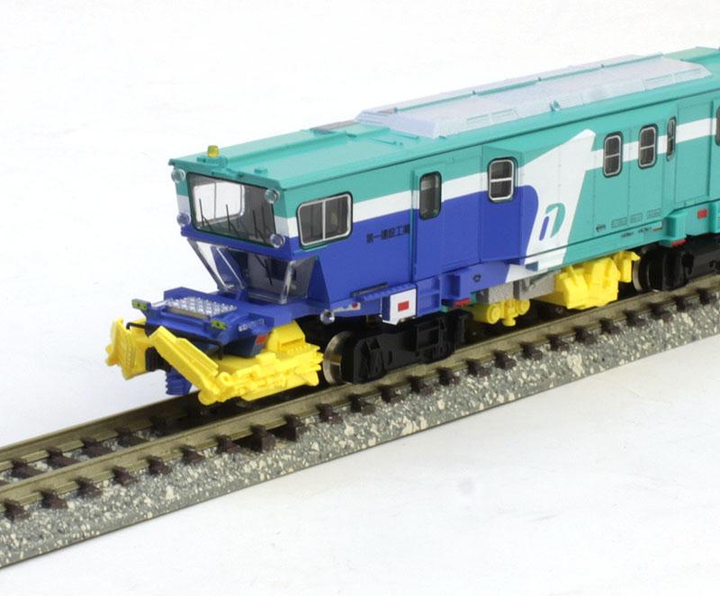 バラストレギュレーター KSP2002E 第一建設工業色 (動力付き)  【グリーンマックス・4786】「鉄道模型 Nゲージ GREENMAX」