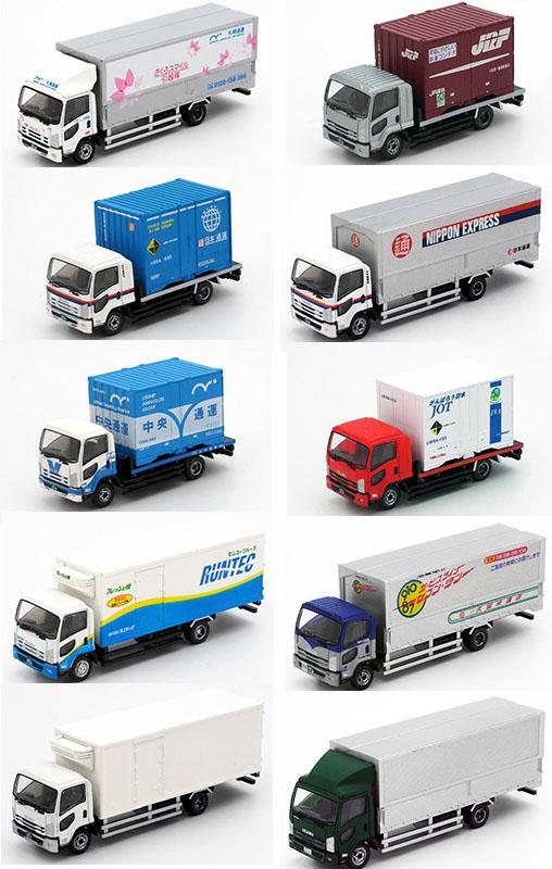 ザ・トラックコレクション 第11弾 【トミーテック・289616】「鉄道模型 Nゲージ TOMYTEC」