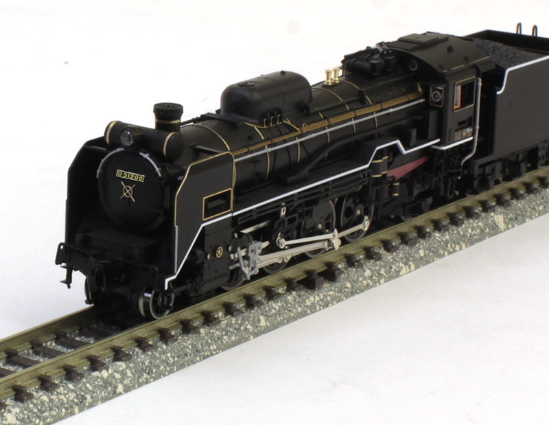 D51 200 【特別企画品】 【KATO・2016-8】「鉄道模型 Nゲージ カトー」