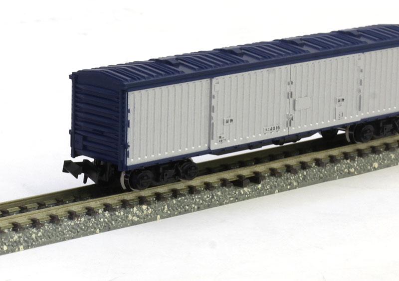 スニ40【KATO・8005】「鉄道模型 Nゲージ カトー」