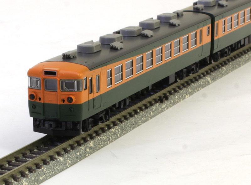 最大80%オフ! 167系電車(冷改車・湘南色)基本セット (4両)【TOMIX (4両)・98221】「鉄道模型 Nゲージ トミックス」, ラモードコンドー【】:0dff579a --- canoncity.azurewebsites.net