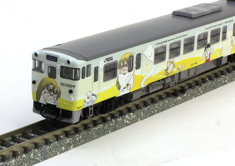 キハ47 2000形ディーゼルカー(砂かけばばあ列車・こなきじじい列車)セット (2両)【TOMIX・98055】「鉄道模型 Nゲージ トミックス」
