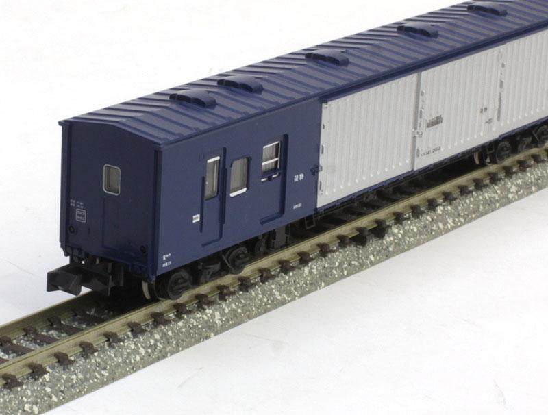 10系寝台急行「能登」7両基本セット【KATO・10-816】「鉄道模型 Nゲージ カトー」