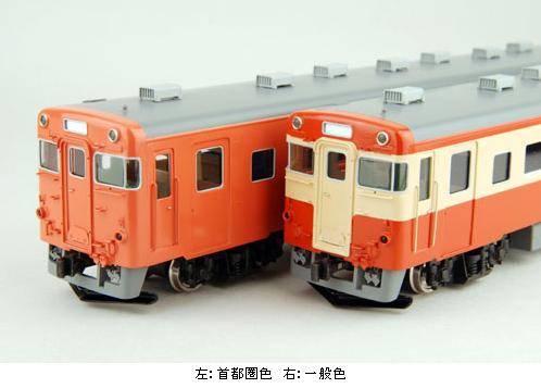 【真鍮製】国鉄キハ24 首都圏色(完成品)【カツミ・KTM-61】「鉄道模型 HOゲージ 金属」