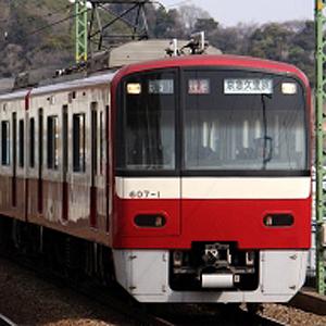 京急600形 8両編成セット (完成品)【グリーンマックス・4189】「鉄道模型 Nゲージ GREENMAX」