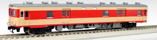【真鍮製】国鉄キユニ26 一段窓種車タイプ(T)(急行色)【エンドウ・D452】「鉄道模型 HOゲージ 金属」