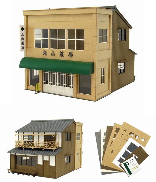 街角のお店-8(ペーパークラフト)【さんけい MK05-40】「鉄道模型 HOゲージ ストラクチャー」