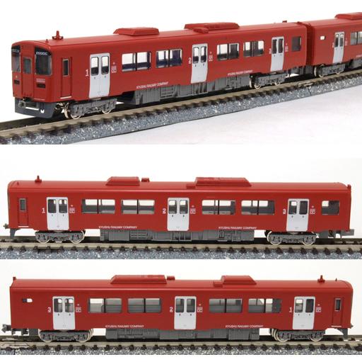 JR九州キハ200形(赤い快速)2両編成基本セット【グリーンマックス・4244】「鉄道模型 Nゲージ GREENMAX」