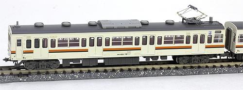 103系JR東海色タイプ 7両セット【マイクロエース・A0555】「鉄道模型 Nゲージ MICROACE」