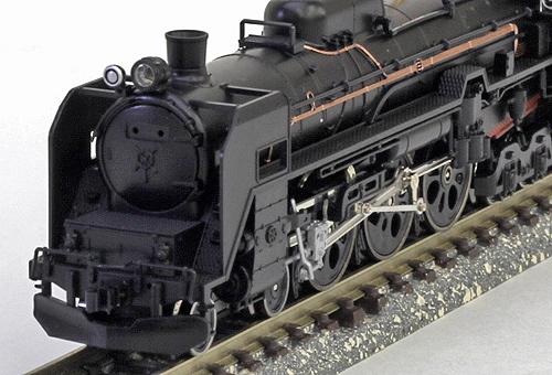 C61形蒸気機関車 (20号機)【TOMIX・2006】「鉄道模型 Nゲージ トミックス」