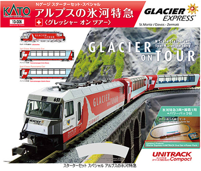 NゲージスターターセットSP アルプスの氷河特急 「グレッシャー・オン・ツアー」 【KATO・10-006】「鉄道模型 Nゲージ カトー」