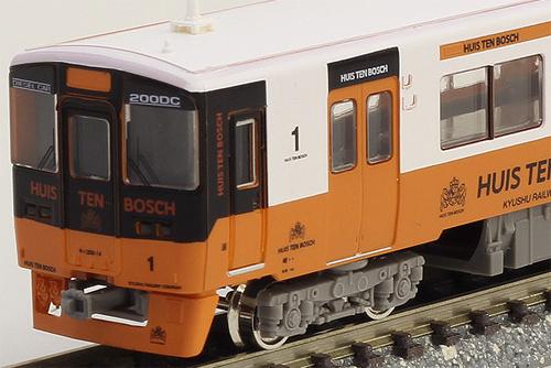 SALE 【24時間以内に発送!!】キハ200ハウステンボス色 2両編成セット(動力なし)【グリーンマックス・4216】「鉄道模型 Nゲージ GREENMAX」