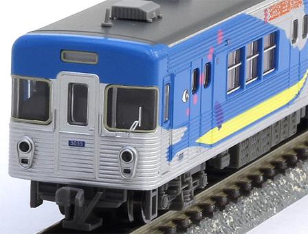 【史上最も激安】 営団 3000系 「さよなら3000系」 装飾電車 8両セット【マイクロエース・A6691 営団 装飾電車】「鉄道模型 MICROACE」, リュウヨウチョウ:0286cd60 --- canoncity.azurewebsites.net