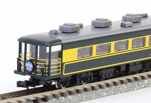 ※再生産 6月発売※※再生産 6月発売※※再生産 6月発売※14-700系客車(サロンカーなにわ) 7両セット【TOMIX・92819】「鉄道模型 Nゲージ トミックス」