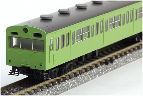 激安/新作 103系通勤電車(初期型非冷房車・ウグイス)基本セット(4両)【TOMIX・92512】「鉄道模型 Nゲージ トミックス」 Nゲージ トミックス」, ヨッカイチシ:5e146893 --- canoncity.azurewebsites.net