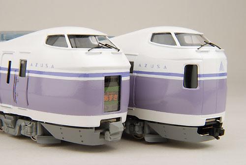 【真鍮製】JR東日本 E351系(スーパーあずさ) 基本編成8両セット(完成品)【カツミ・KTM-256】「鉄道模型 HOゲージ 金属」