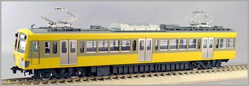Seibu railway series new 101 two-color paint, beginning 2-car set railroad  model HO gauge metal (completed)