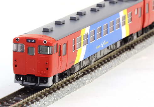 限定 JR キハ48 500形ディーゼルカー(うみねこ)2両セット【TOMIX・98927】「鉄道模型 Nゲージ トミックス」
