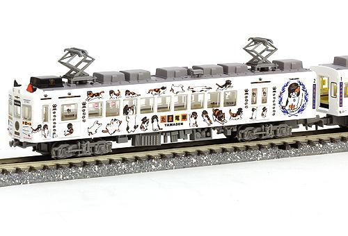Lot Of 26 Tomytec N Gauge Model Train Buildings Features